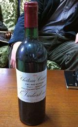 977ボトル全体1992赤
