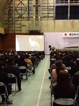 野田総理弔辞