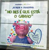 街角の豚ポスター