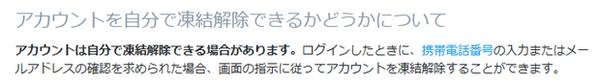 2015-10-06_12h25_48