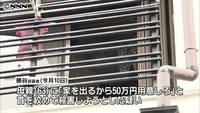 NEWS24_1591821