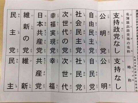 shijinashisagi-1