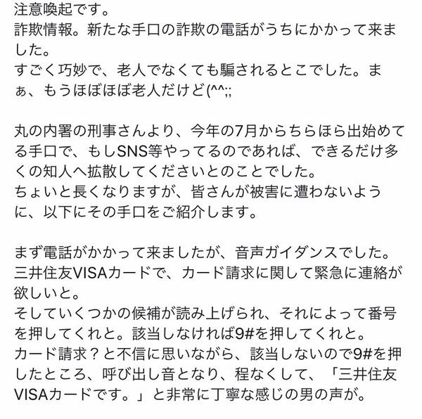 よくあるご質問 : 三井住友銀行