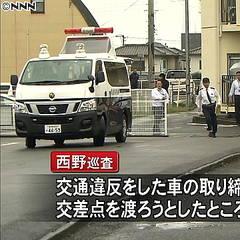 早瀬健太郎容疑者27歳、西野裕理巡査20歳女性警察官を撥ね逮捕「飛び出しかな?」
