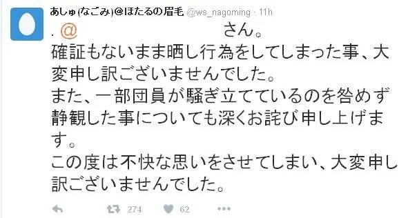 asyu_shine1