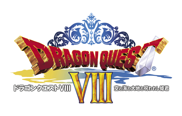 logo_dq8_normal