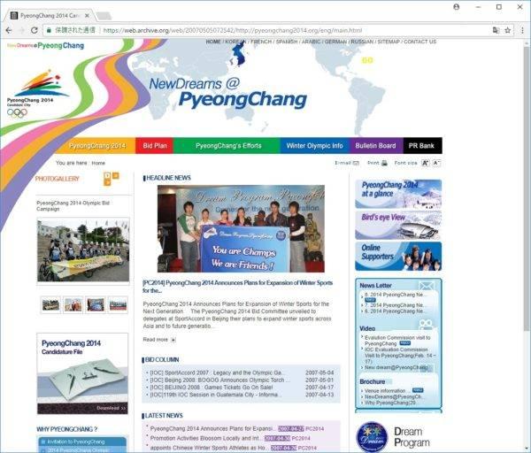 pyeongchang-jpn-5-600x512