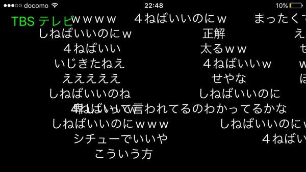 DLx_6LRU8AEAycl