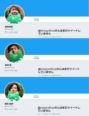 news_20170924153028-thumb-autox380-122236
