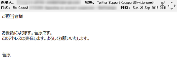 2015-10-06_12h50_21