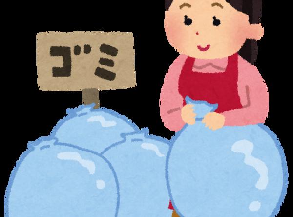 コ゛ミ出しイラスト立川-655x485