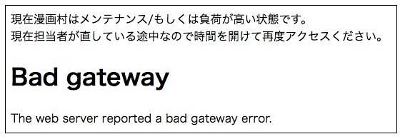 180411_manga_01