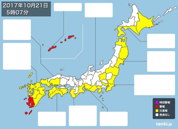 japan-large