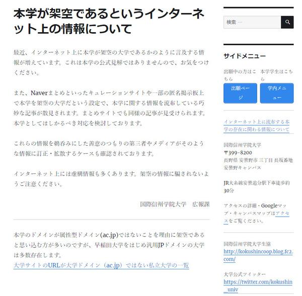 l_yx_koku_02