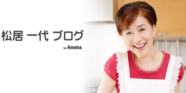 o-MATSUI-KAZUYO-facebook