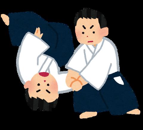 aikido_man