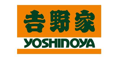 yoshinoya-logo