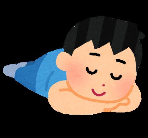 sleep_utsubuse_man