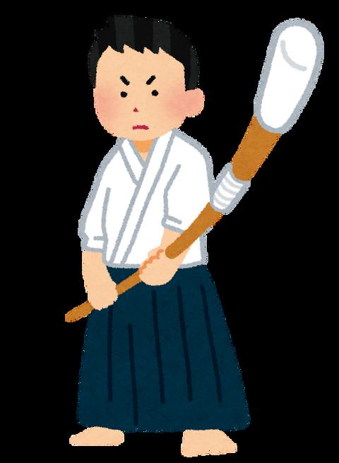 naginata_man