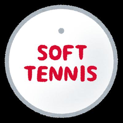 sports_soft_tennis_ball