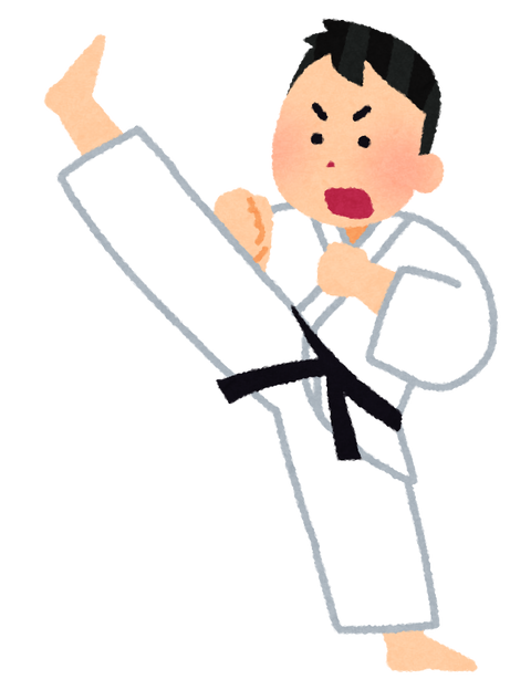 sports_karate_kata_man