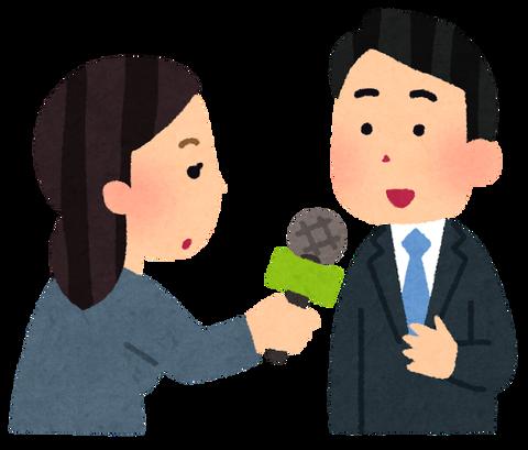 interview_business_man