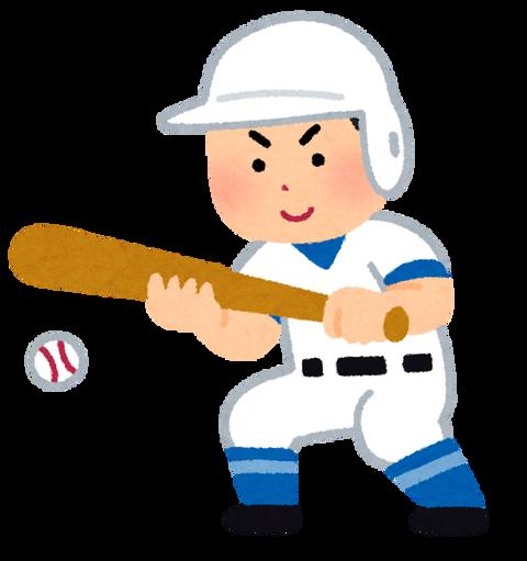 baseball_bunt_man