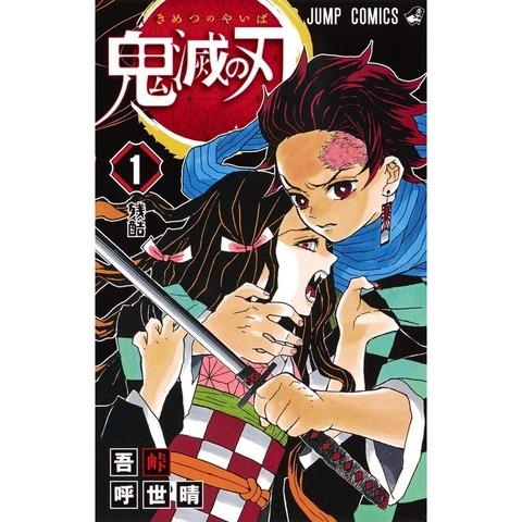 books-ogaki_ky001
