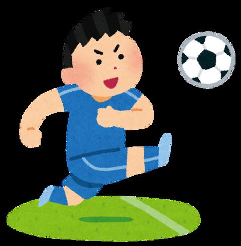 soccer_futsal_man