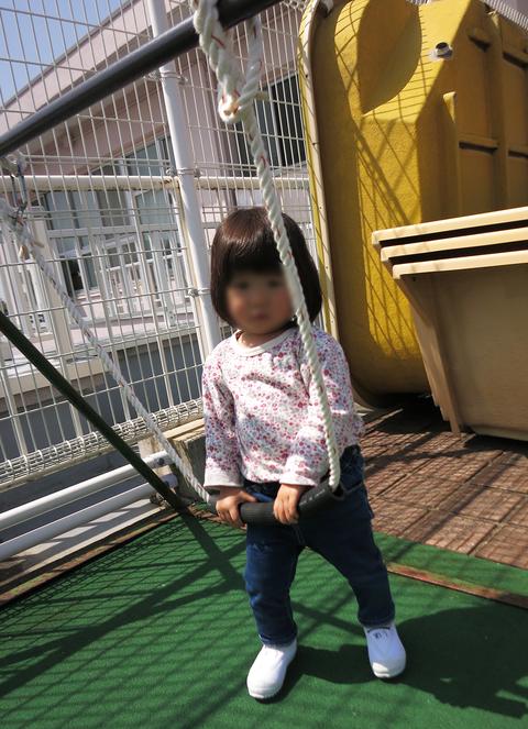 IMG_5670のコピー