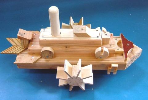 ボート 052