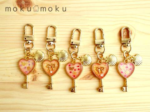 heart_keycharm_02