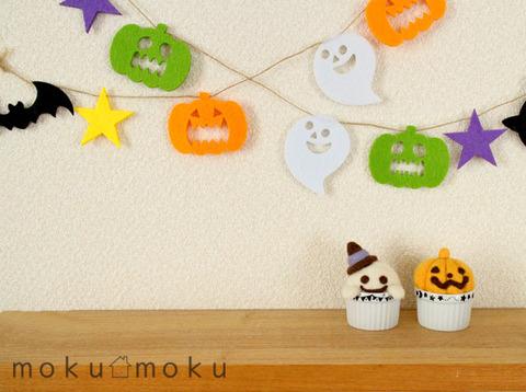 haloween_cupcake_03