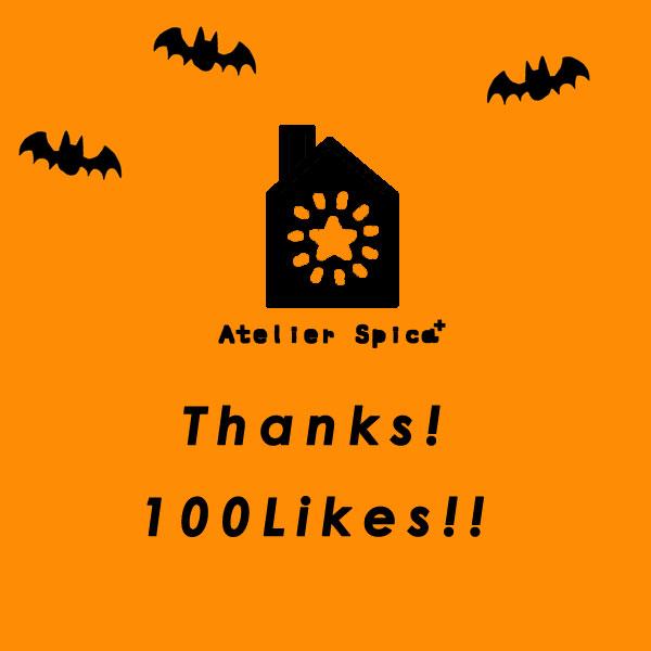 thanks_100likes