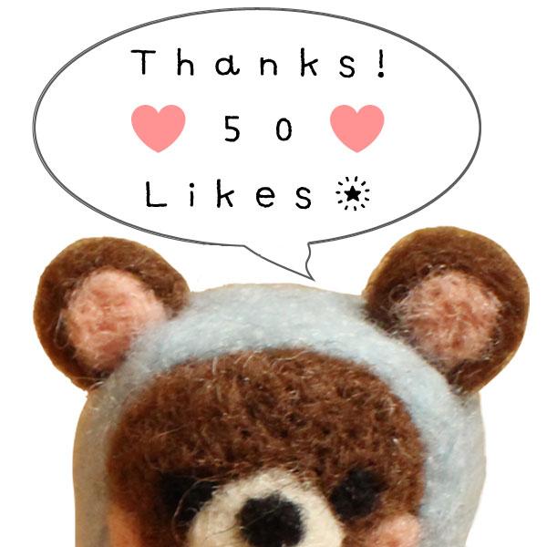 thanks_50likes