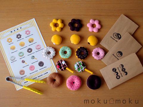 donuts_b_img01