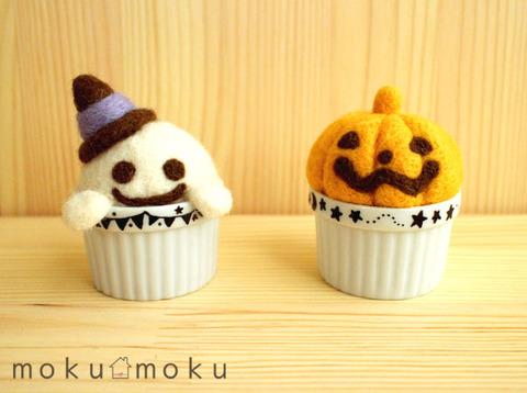 haloween_cupcake_01