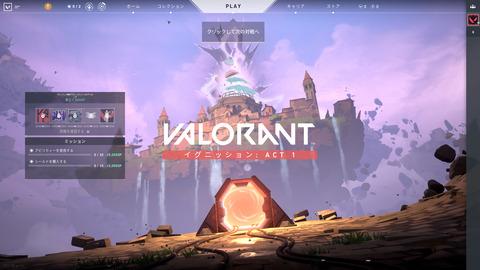 VALORANT26