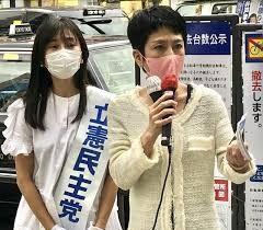 「無理、無理、無理だぁ!」蓮舫氏にヤジの洗礼 斉藤りえ氏の応援演説で