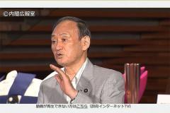 菅首相、記者会見で「ルールを守れ」と苛立ち全開 女性広報官も叱りつける見苦しさ