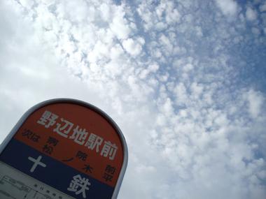 駅前の風景5