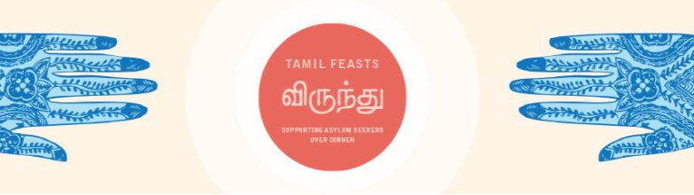 tamilfeast