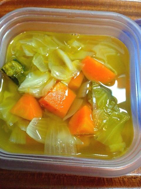 野菜スープは冷凍可能