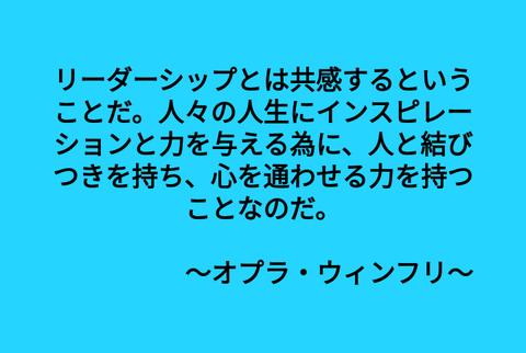 Screenshot_20181203-022525