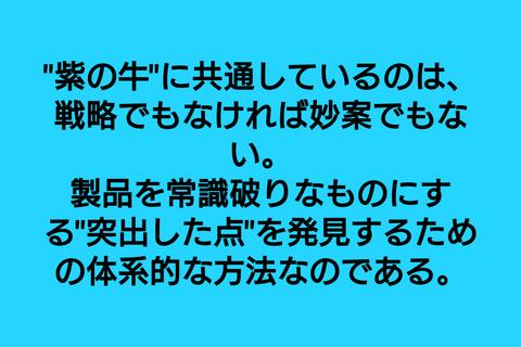 Screenshot_20190420-033339