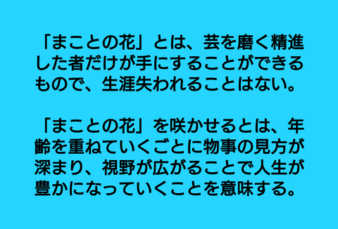 Screenshot_20190412-021129