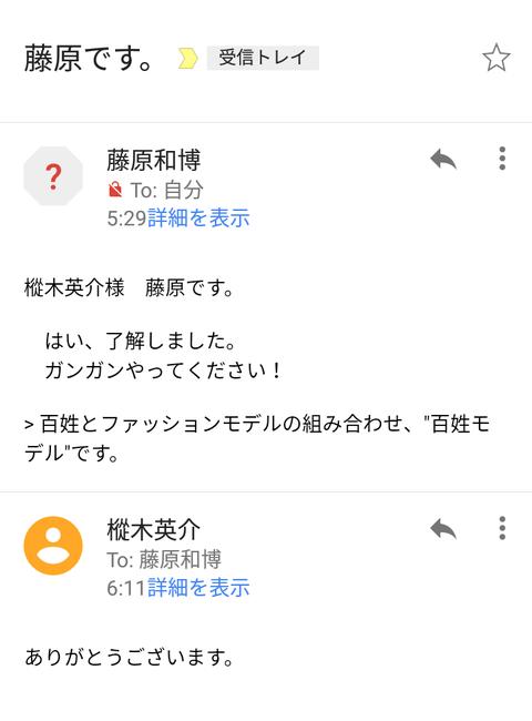 Screenshot_20180221-061229