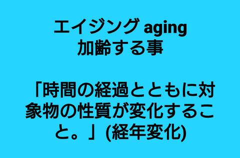 Screenshot_20190412-014415