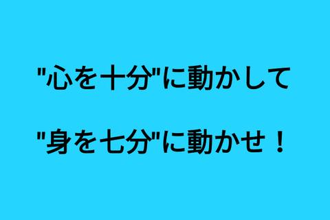 Screenshot_20181010-053219