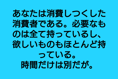 Screenshot_20190420-015118